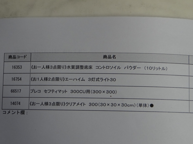 s-DSC01000.jpg