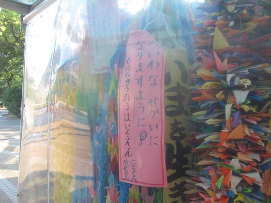 hiroshima071102.jpg