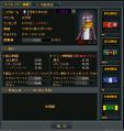 煙草太郎0903