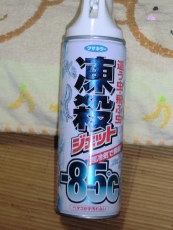 CIMG0599_convert_20120521154137.jpg