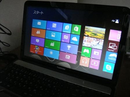 Windows8がやってきた!!