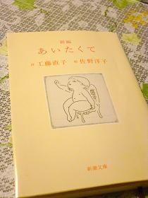 文庫本 001