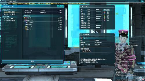 spso20121206_120005_000.jpg