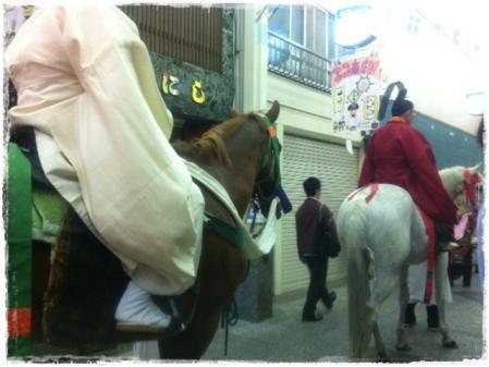 殿の馬たち