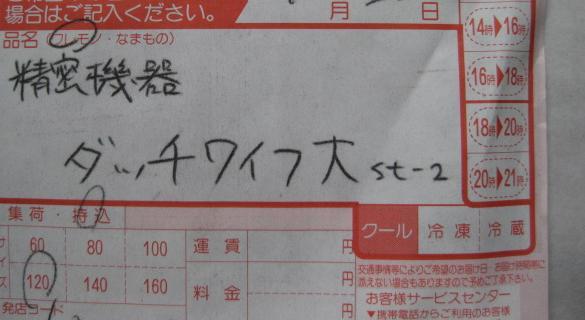 hirayama5009.jpg