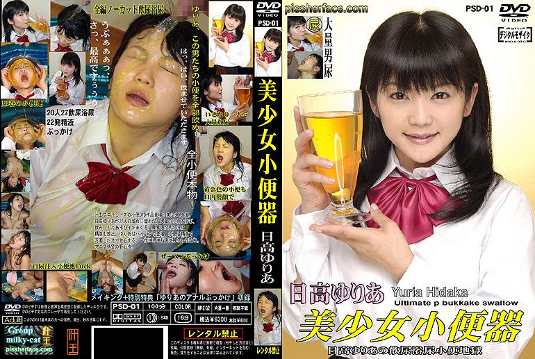 hirayama503.jpg