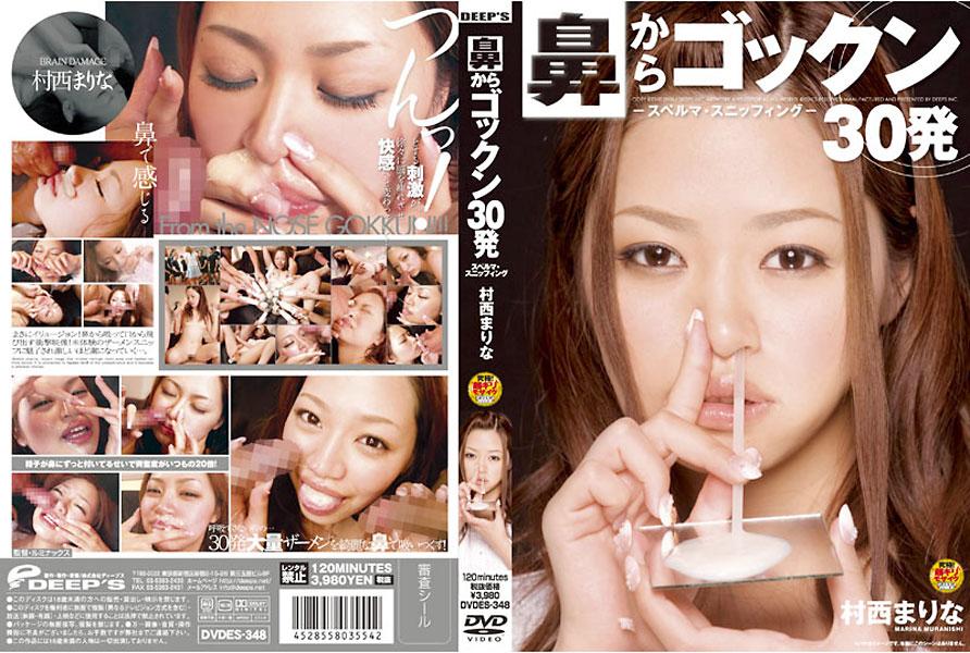 hirayama77.jpg
