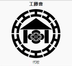 hirayamatetufumi112.jpg