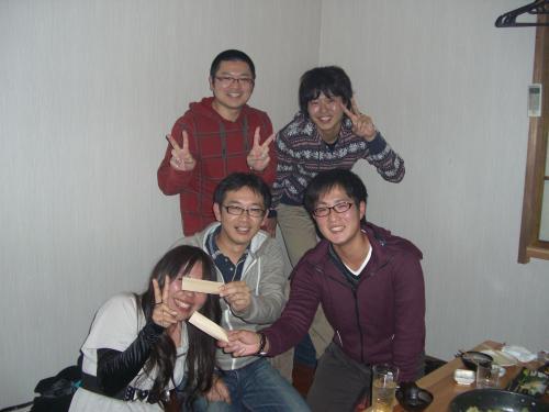 諤昴>蜃コ+002_convert_20121206232530