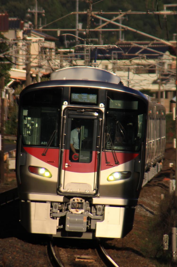 227系A01+02 6両 瀬野-八本松
