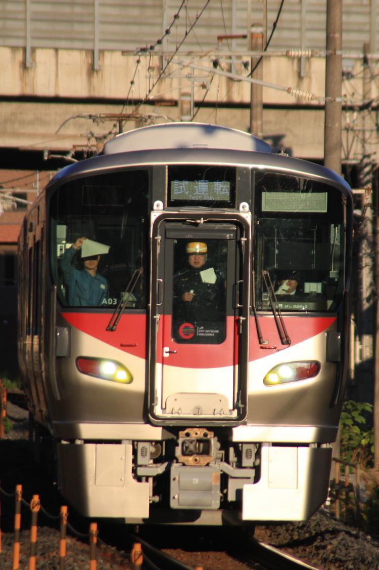 227系A03 3両 西広島-新井口