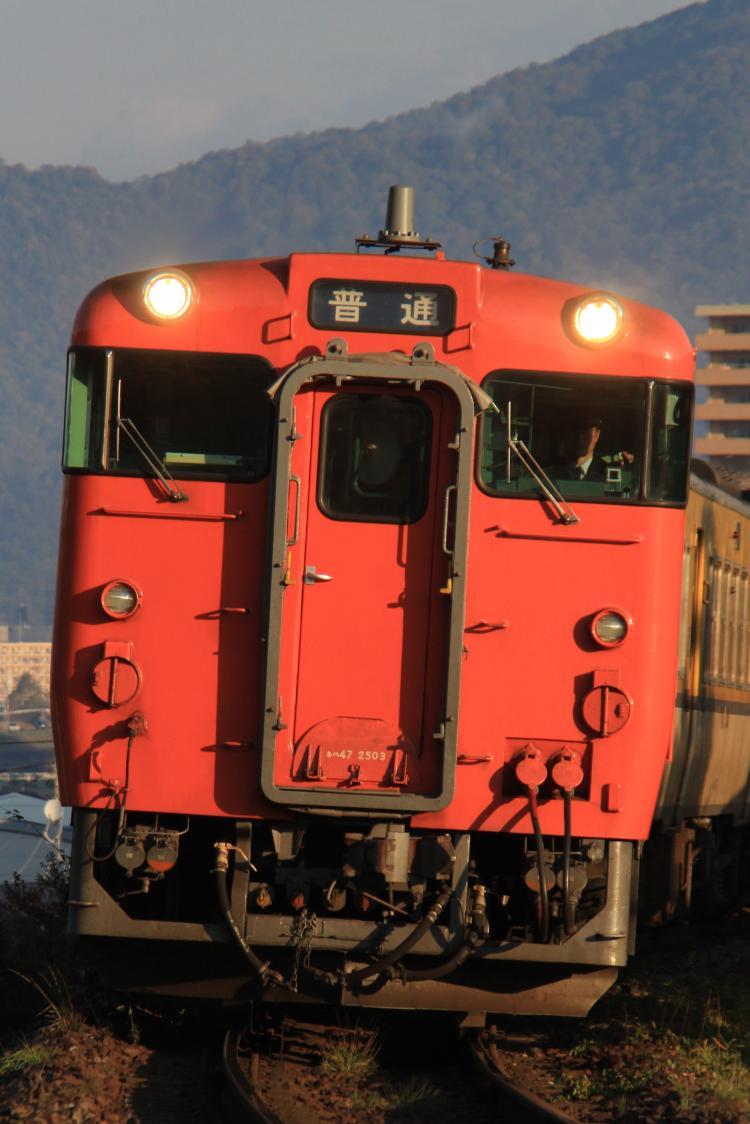 キハ47-2503+他3両 戸坂-矢賀