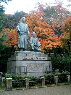 円山公園竜馬