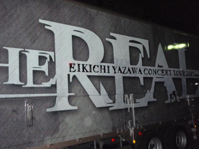 矢沢トラック1