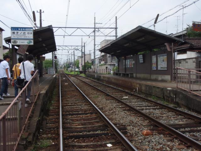 嵐電 等持院駅