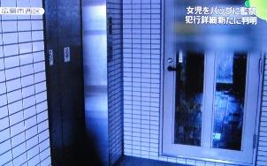 西広島03