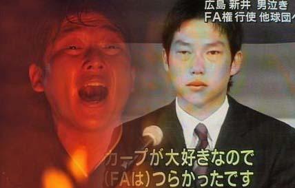 カープ新井選手