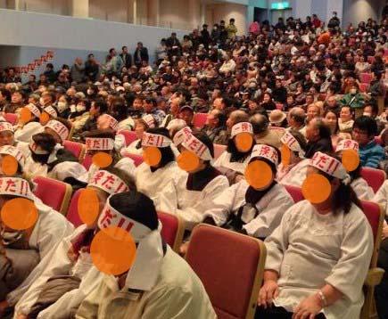 広島6区 亀井氏決起集会