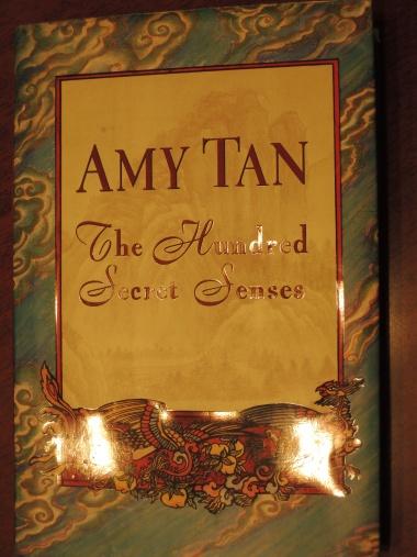7月27日 エミー・タン