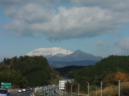 11月4日 大山