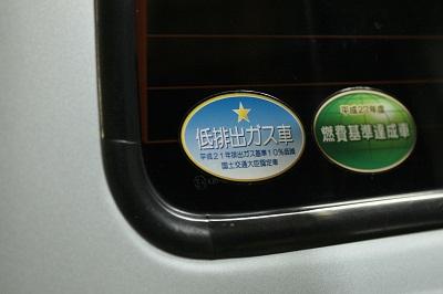 2012101901.jpg
