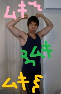 0919 (2)山田 (196x300)