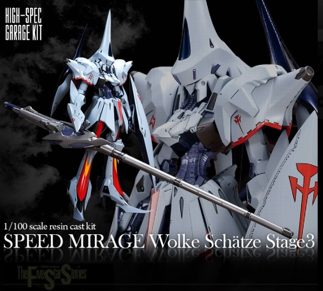 SPEED MIRAGE