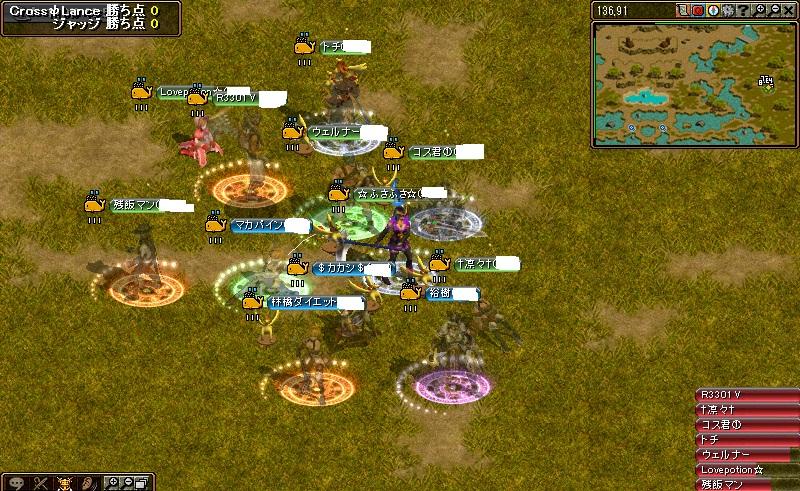 クロラン戦