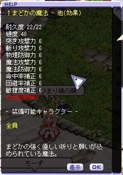 TWCI_2014_10_21_0_3_52.jpg