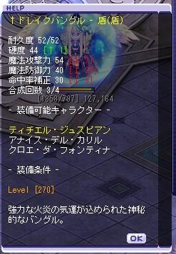 TWCI_2014_10_27_23_2_18.jpg