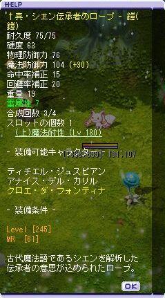 TWCI_2012_12_8_2_48_53.jpg