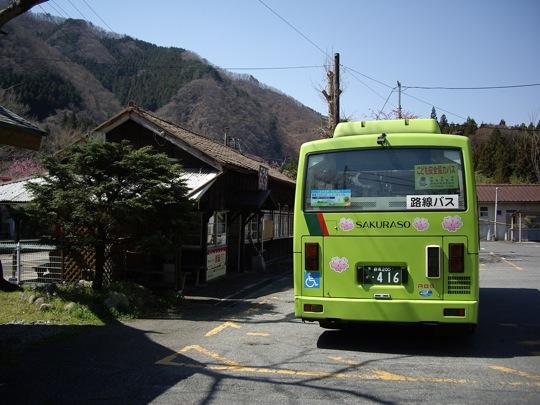 hmdの鐵たびブログ ローカル線の旅