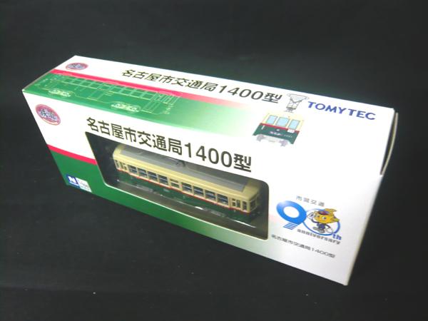 P1010739.jpg