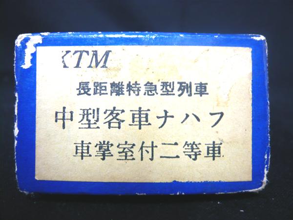 P1020151.jpg