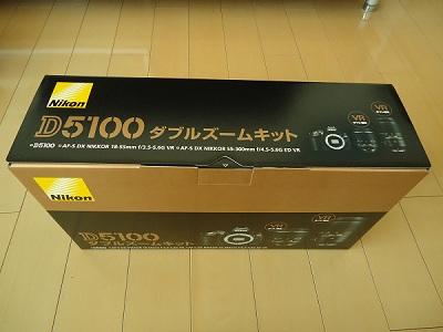 DSC01640-1.jpg