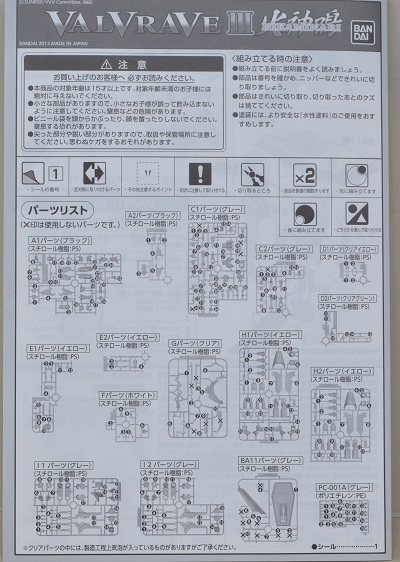 DSC_3158-1.jpg