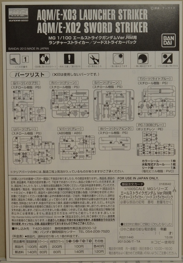 DSC_3401-1.jpg