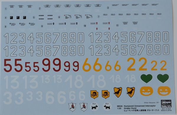 DSC_3608-1.jpg