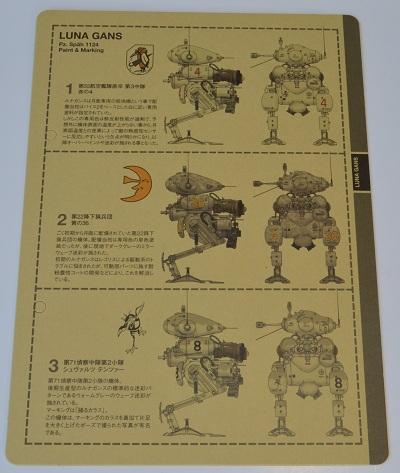 DSC_3911-1.jpg