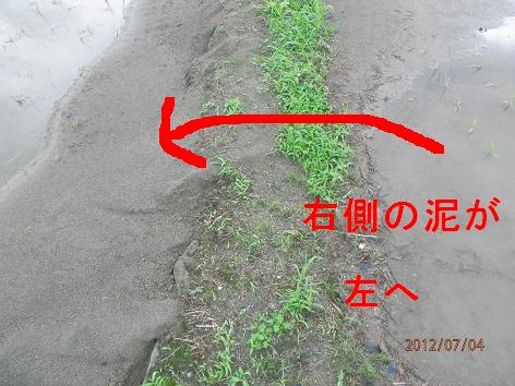 20120704_a.jpg
