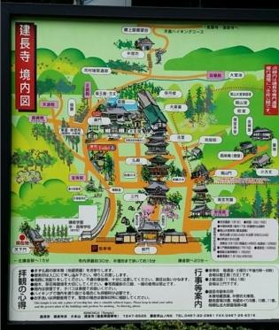 kencho-ji map