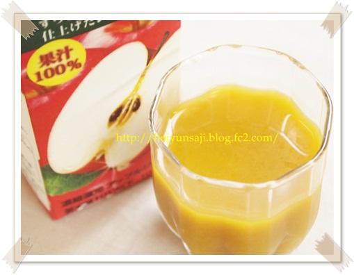サジー リンゴ