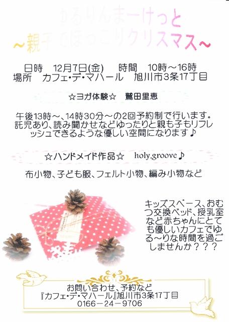 IMG_0001 (456x640)