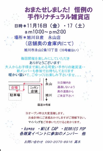 IMG (437x640)