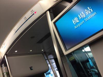 香港国際空港出発前
