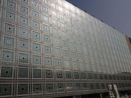 アラブ世界研究所の建物