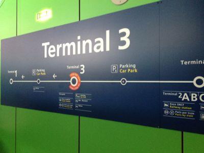 ターミナル3