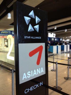 アシアナ航空カウンター
