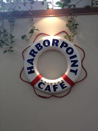 ハーバーポイントカフェ