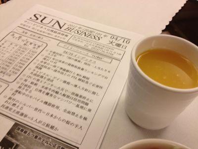 オレンジジュースと日本語新聞